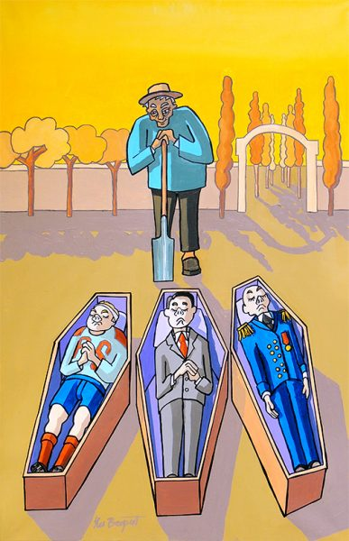 Le Vieillard et les 3 jeunes Hommes - huile sur toile -70 x 50 cm - livre onzième fable 8